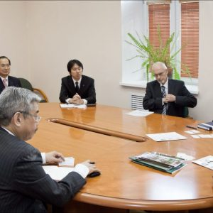japanese business meeting